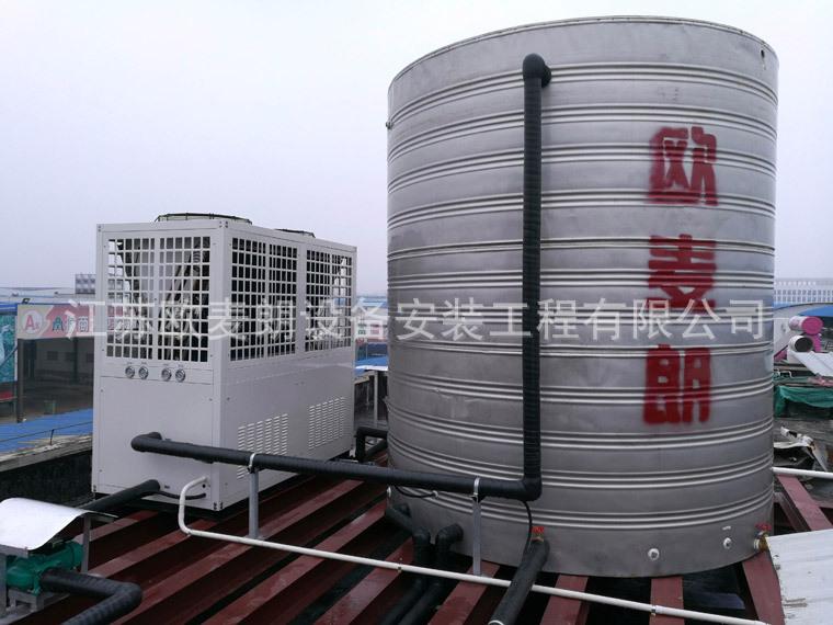 2印染厂纺织厂高温热水方案  工业循环热水专用热水器 工业空气能示例图6