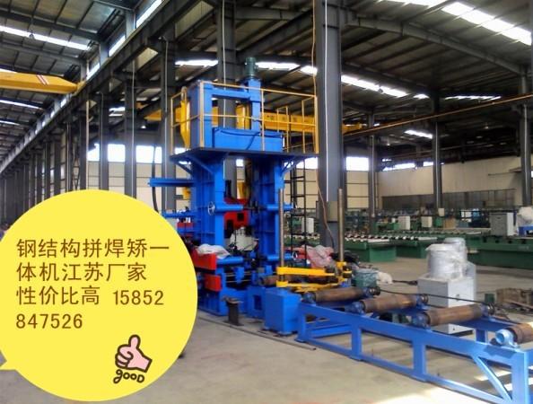 钢结构组立门焊一体机批发|江苏知名厂家专业制造组焊矫一体机示例图1
