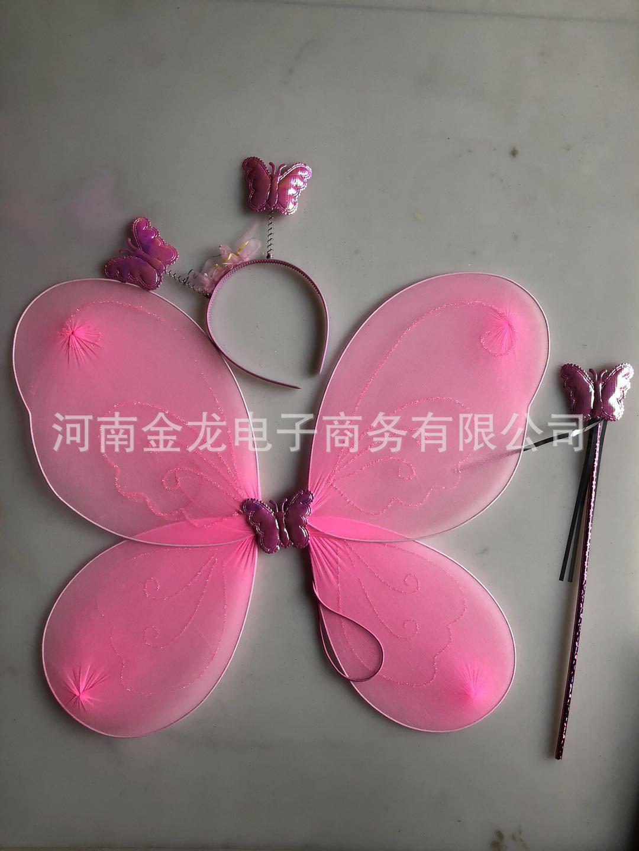 厂家七彩蝴蝶翅膀三件套儿童舞蹈表演示例图6