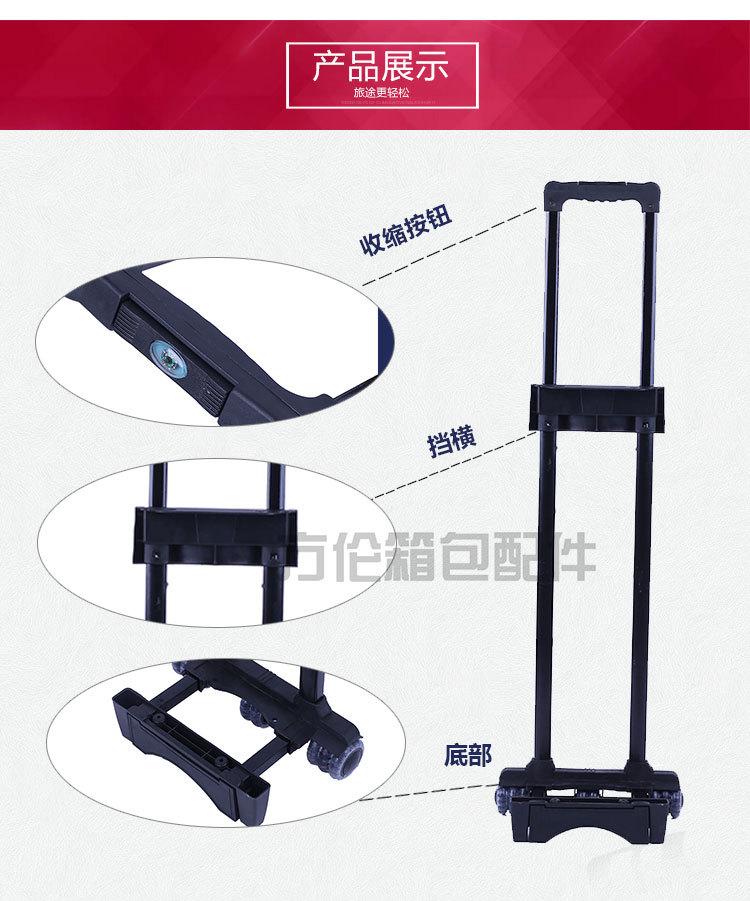 厂家直销 箱包配件拉杆架 箱包内置拉杆 登机箱拉杆 旅行箱拉杆示例图7