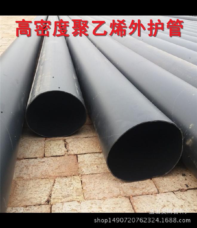 现货供应 聚乙烯夹克管 高密度聚乙夹克管 批发 聚乙烯外护管示例图7