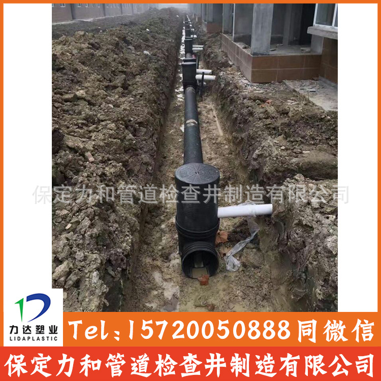 450*300流槽直通井 塑料直通井|排水检查井|河北生产厂家示例图10