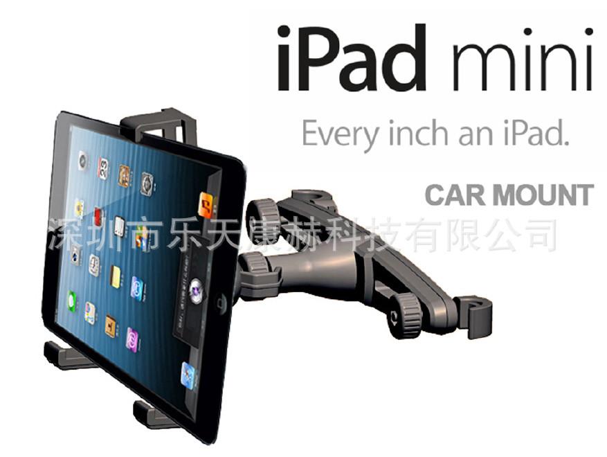 ipad3原装数据线_【现货热销 2.1A 三星平板电脑充电器 高品质平板电脑充电器 英规 ...