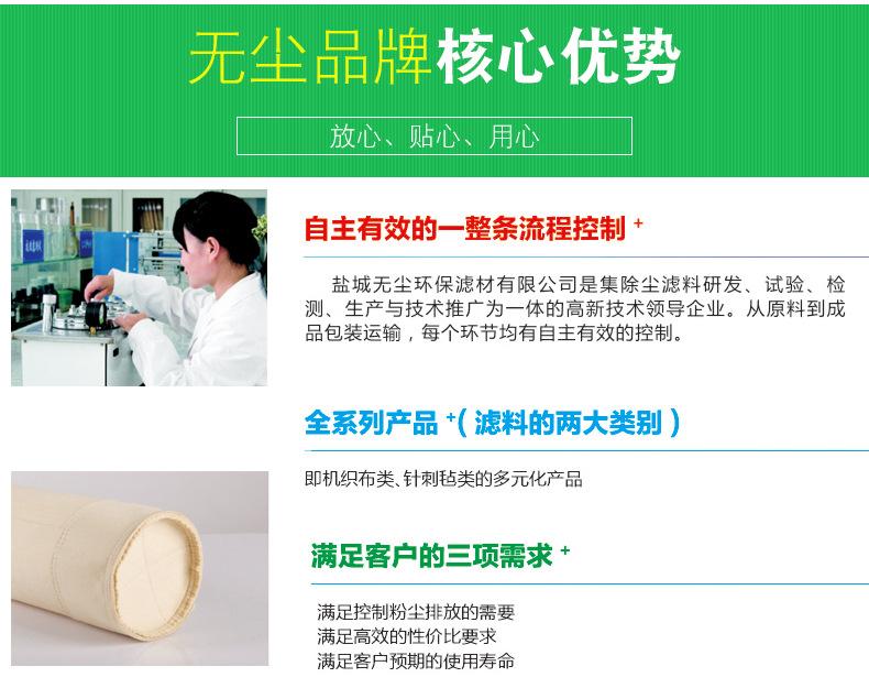 廠家直銷純PTFE除塵布袋 耐酸堿 耐高溫除塵布袋可來電詳詢示例圖8