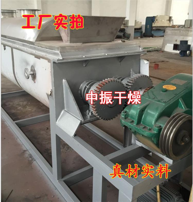 空心桨叶干燥机 污泥 染料干燥机 双轴桨叶干燥机示例图19