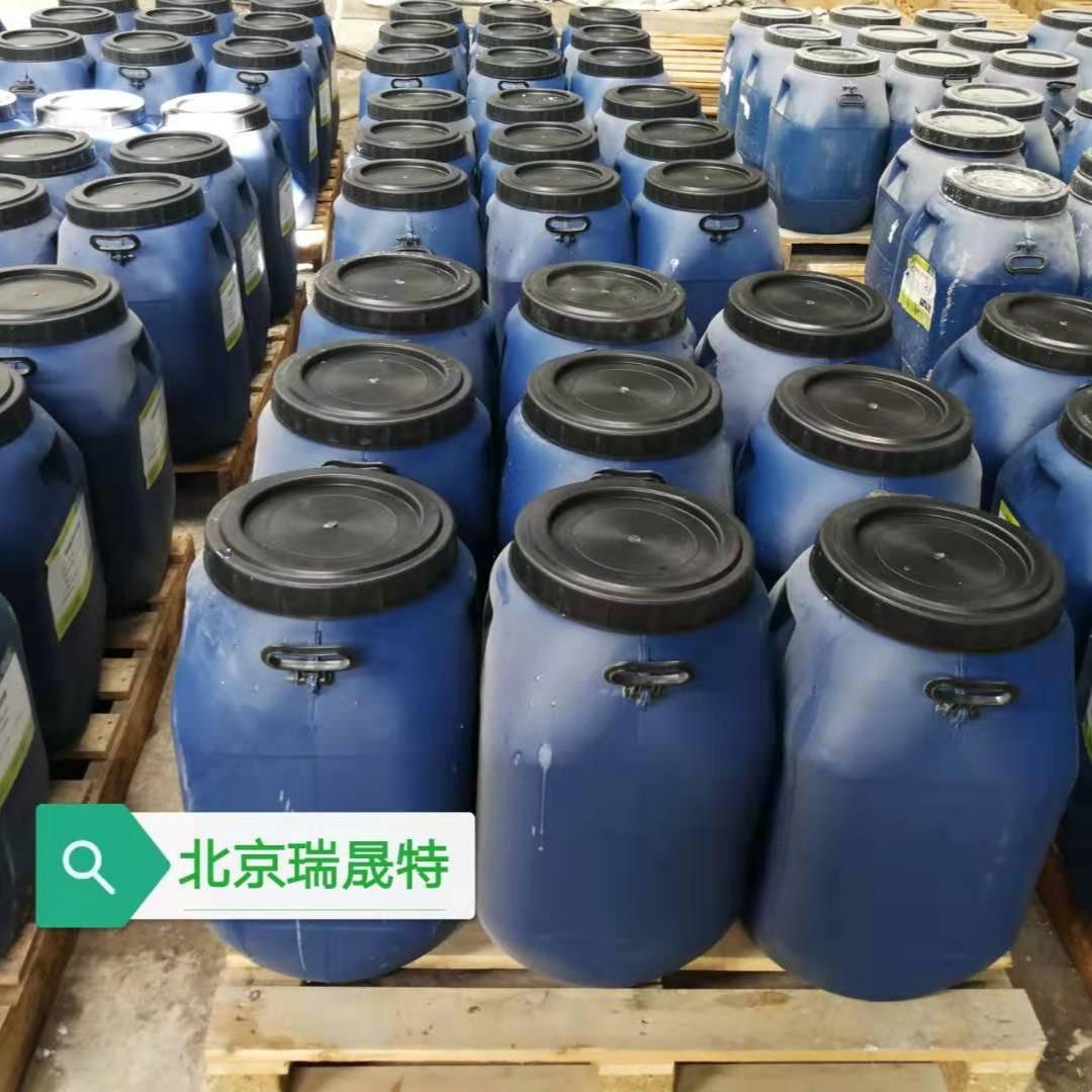 供應摻入型鋼筋阻銹劑 氨基醇防腐鋼筋阻銹劑