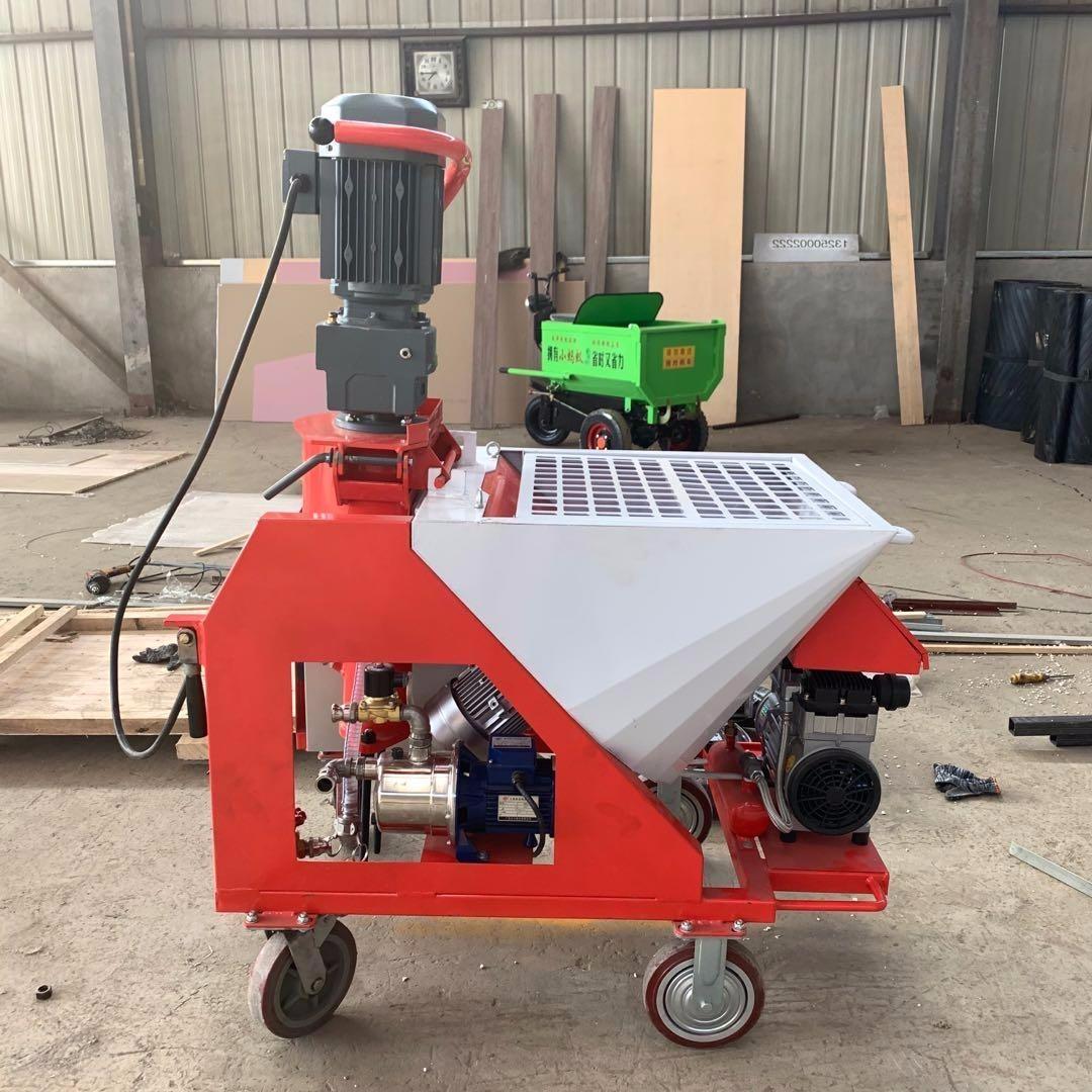 多功能砂漿噴涂機小型砂漿噴涂機 快速砂漿噴涂機 水泥砂漿噴涂機