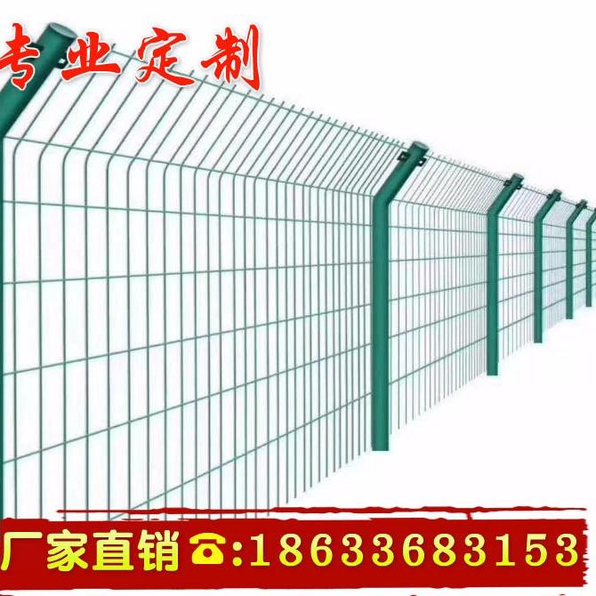 雙邊絲護欄網 金屬鐵絲網 公路護欄網 圈地綠色圍欄