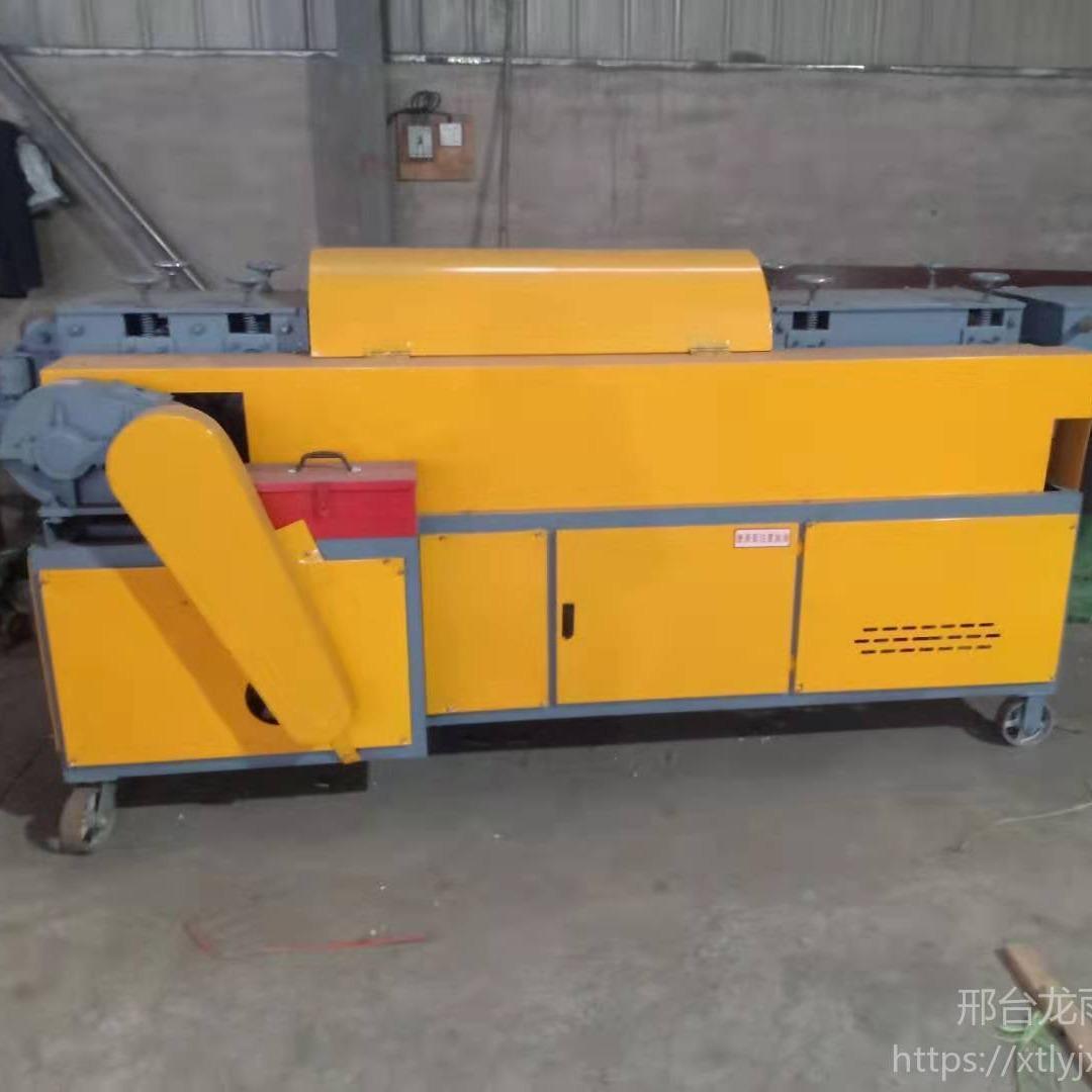 全自動鋼管調直機鋼管調直除銹機 鋼管調制除銹噴漆一體機 龍雨TZJ48鋼管調直機