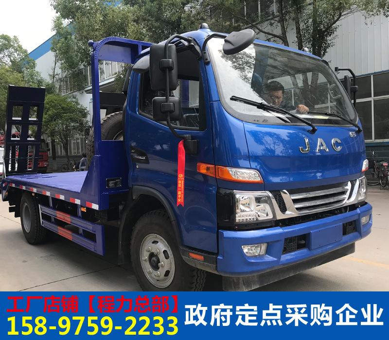 東風福瑞卡60挖機拖車C照駕駛的挖掘機平板運輸車藍牌挖機運輸車示例圖9