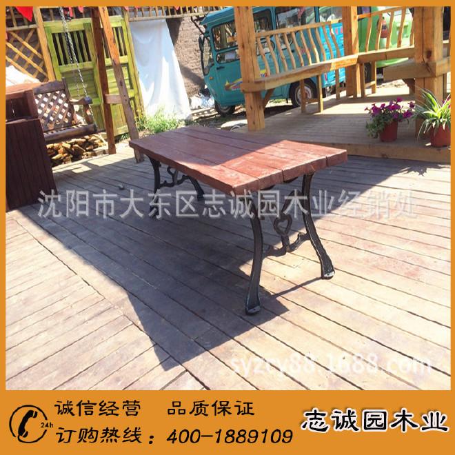 碳化木廠家大量供應 碳化木 碳化木桌椅 戶外碳化木桌椅