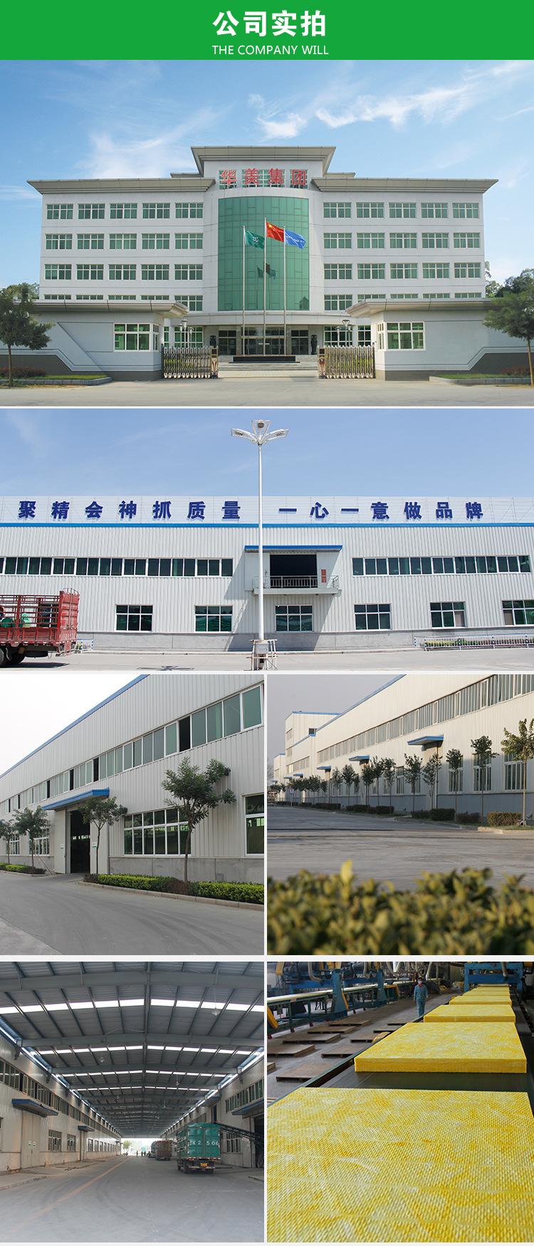 【生产厂家,大量批发】华美玻璃棉优质空调板示例图5