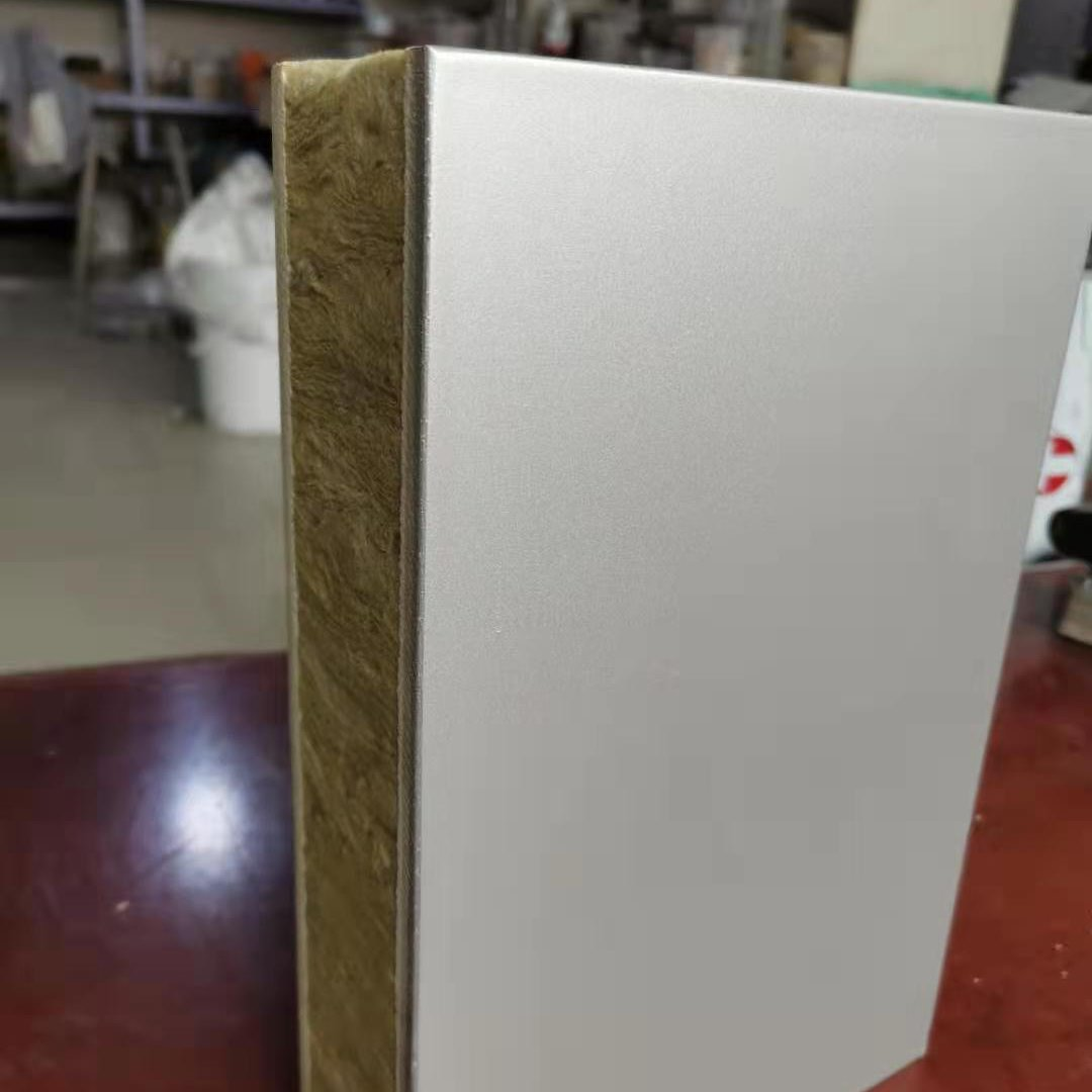 廠家銷售 外墻巖棉復合板 外墻保溫巖棉一體板 保溫裝飾一體板 內墻保溫一體板