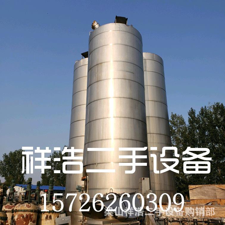 出售二手混合機 2000L方錐混合機 3噸捏合機 工業混合設備示例圖4