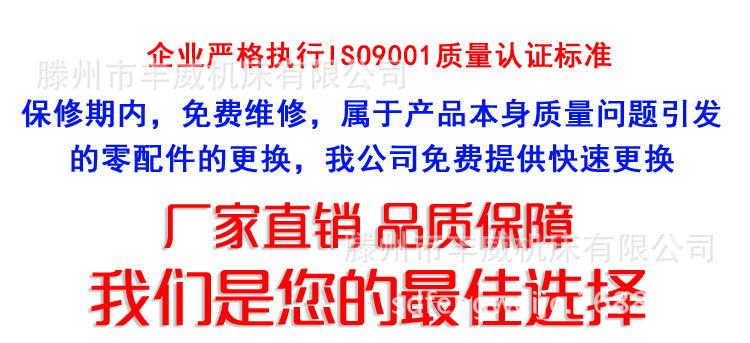 豐威機床現貨供應 ZX40鉆銑床 多功能鉆銑床 廠家直銷示例圖1