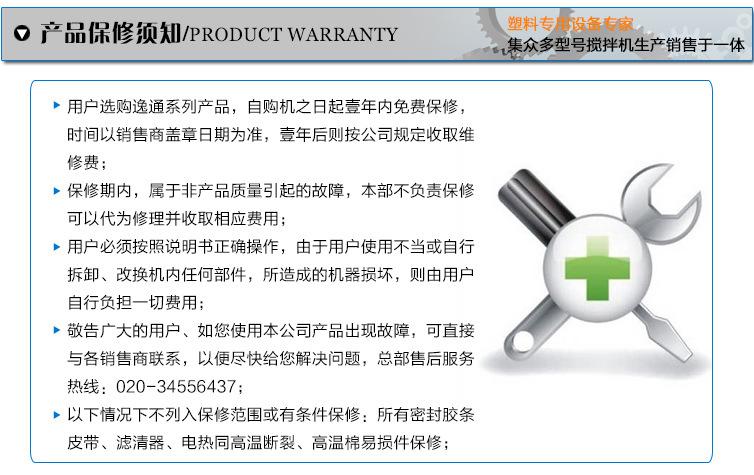立式搅拌机厂家 塑料混料机直供 粉料混合机 材质可安客户要求定示例图34