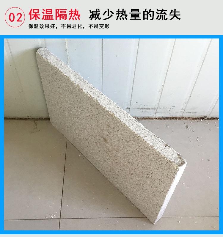 厂家直销防火门珍珠岩防火门芯板价格从优珍珠岩保温板示例图5