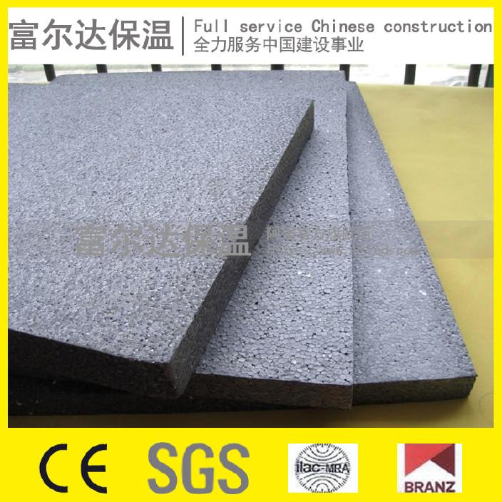 特價供應B1級外墻保溫用石墨聚苯乙烯泡沫塑料板圖片