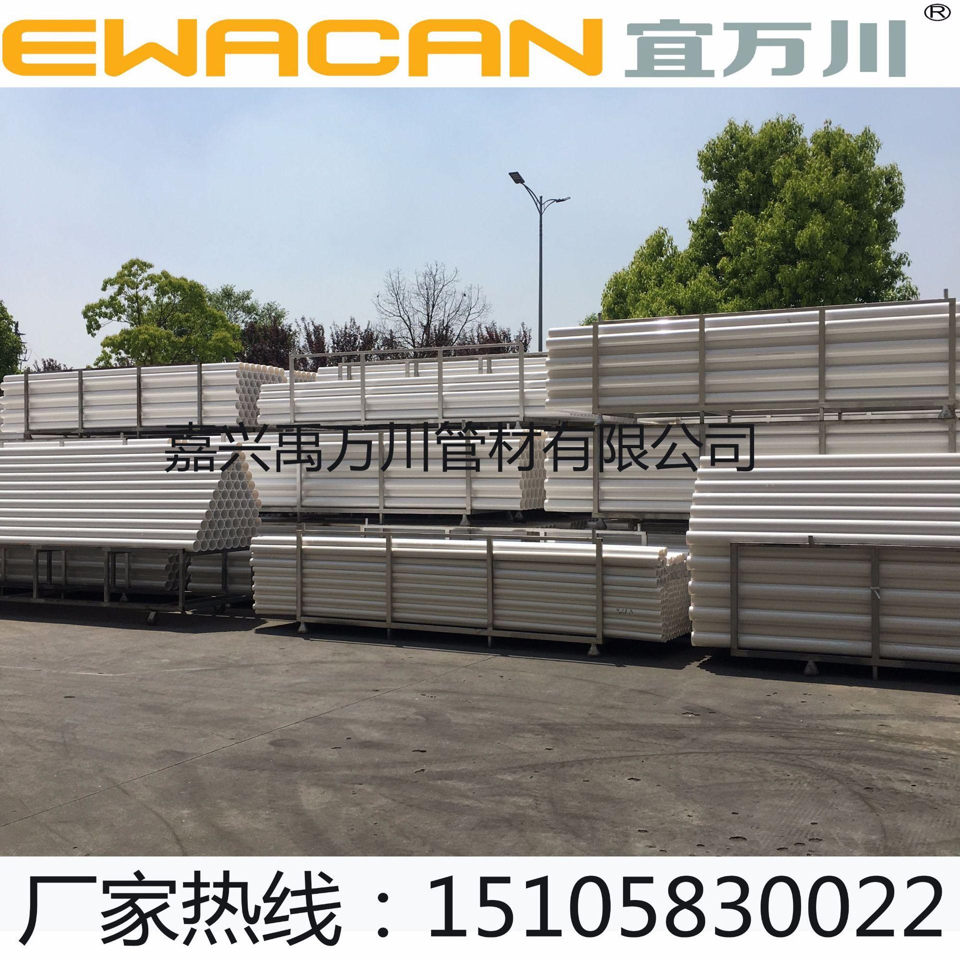 郑州HDPE沟槽式静音排水管,沟槽式排水管,卡箍连接,宜万川厂家示例图4