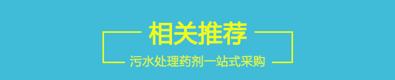 浙江生产发货氯化钙批发巨化牌氯化钙氯化钙颗粒无水氯化钙厂家示例图5