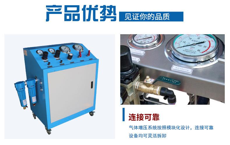 配置可选 私人订制 操作简单 气密性试验台 气动增压系统示例图6