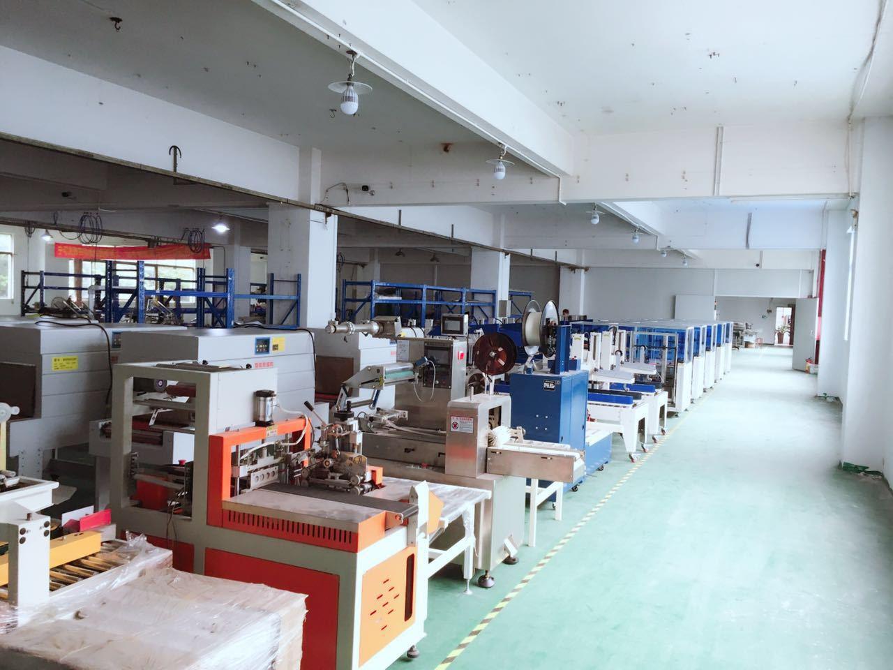 食品全自动装盒机 广州日用品自动包装设备 广州自动生产流水线示例图145