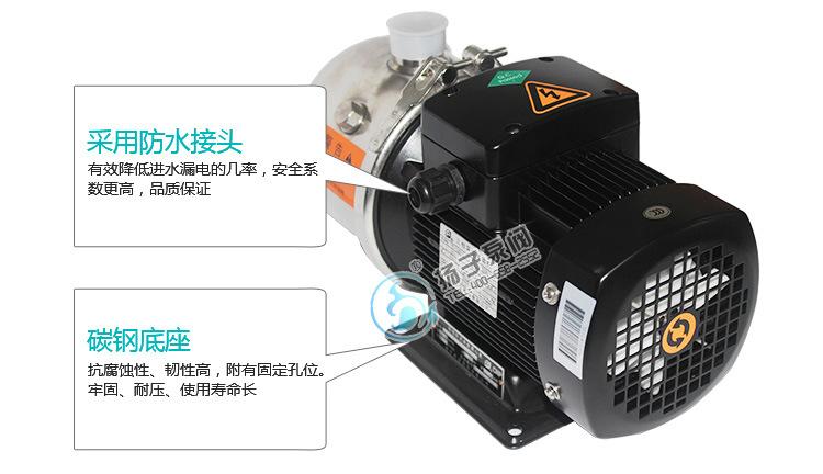 CHL卧式管道泵全不锈钢多级离心泵增压泵热水循环泵防腐泵耐酸碱示例图9