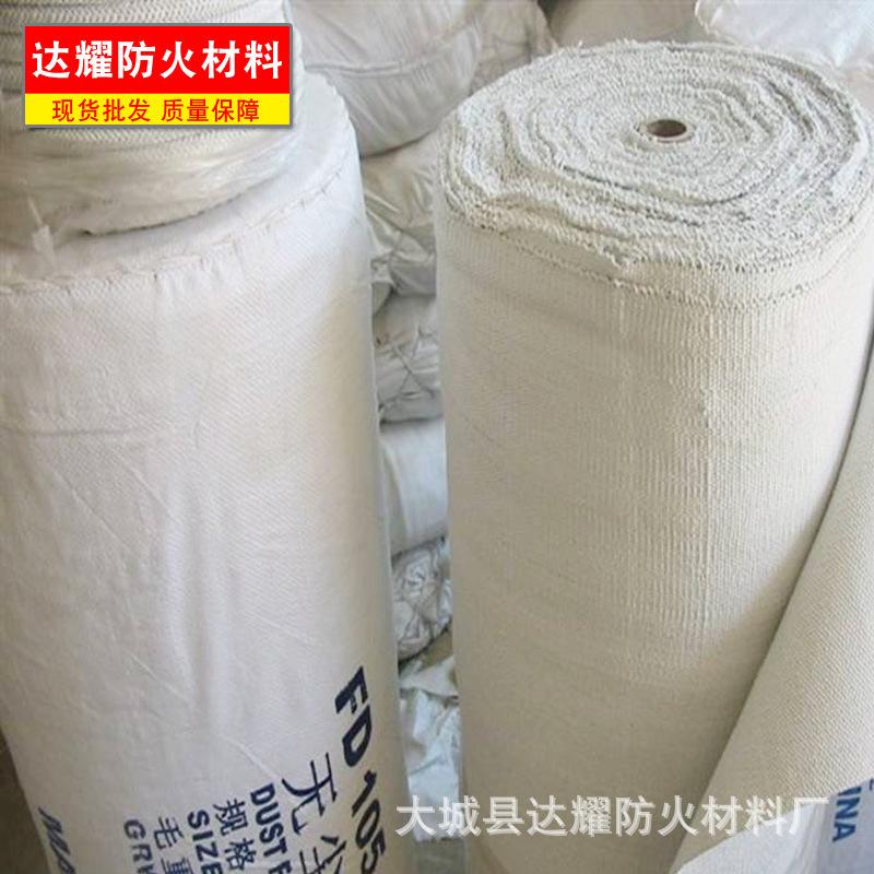厂家供应石棉布  耐温阻燃布防火毯 隔热无尘石棉布 密封隔热材料示例图3