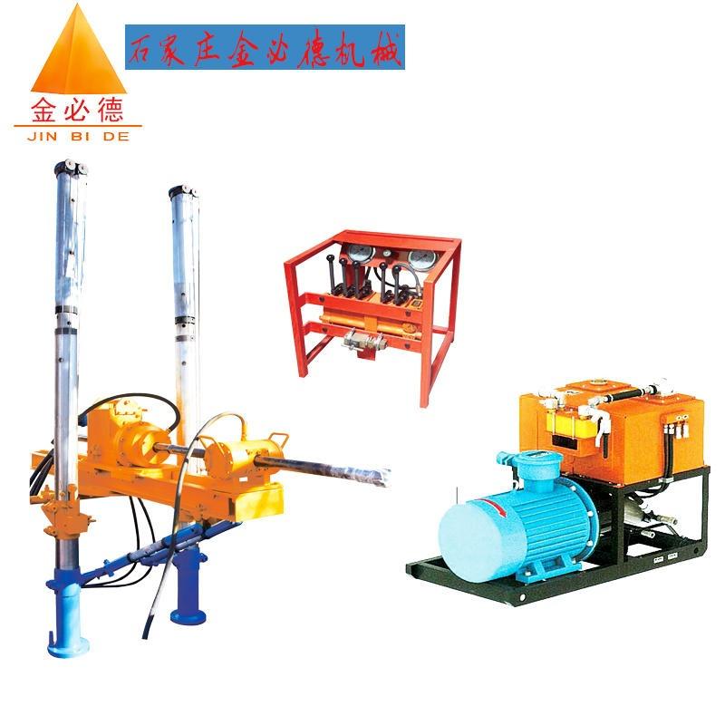 石家莊金必德ZYJ-1250/150系列架柱式液壓回轉鉆機 氣動鉆機切縫鉆機 安裝拆卸方便鉆機 解體性好 鉆機 堅固耐用