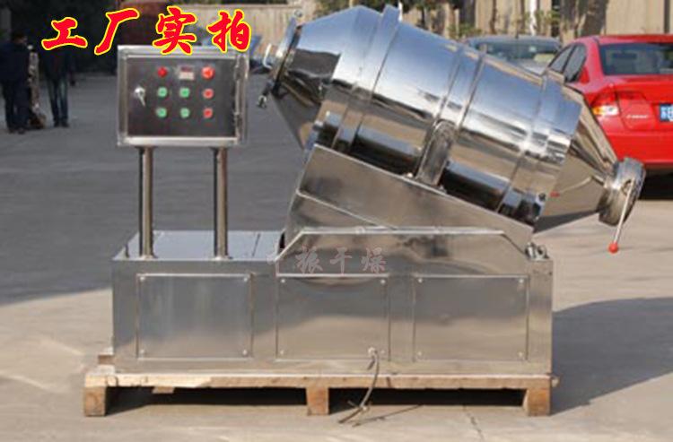 厂家直销EYH系列二维运动混合机粉末运动混料机 二维混合机搅拌机示例图24
