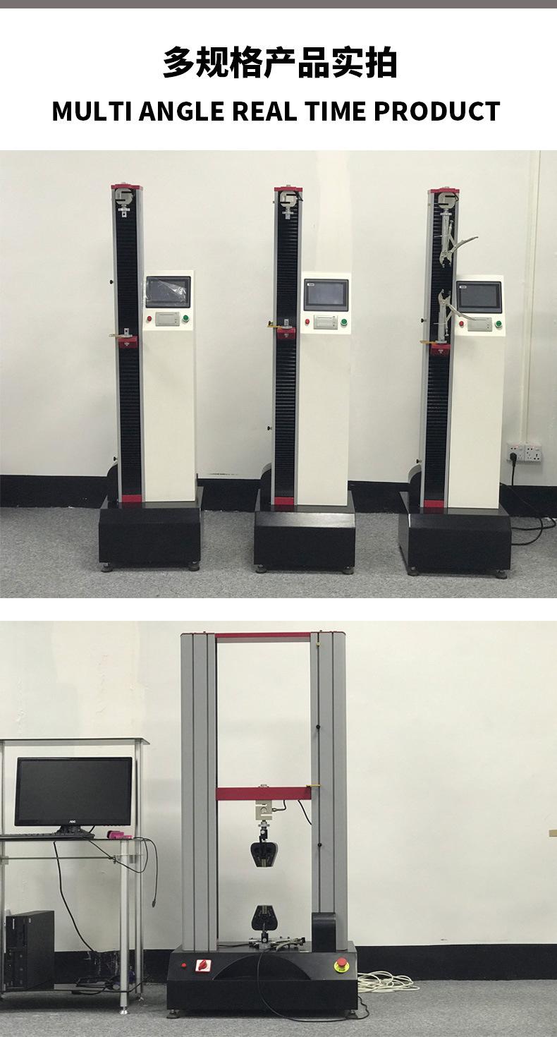 特价供应 纽扣拉力试验机 线材拉力试验机 液压拉力试验机示例图12