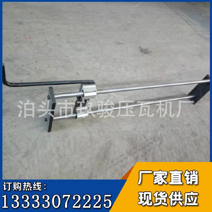 厂家热销压瓦机配件手拉刀彩钢板机拉刀现货销售示例图5