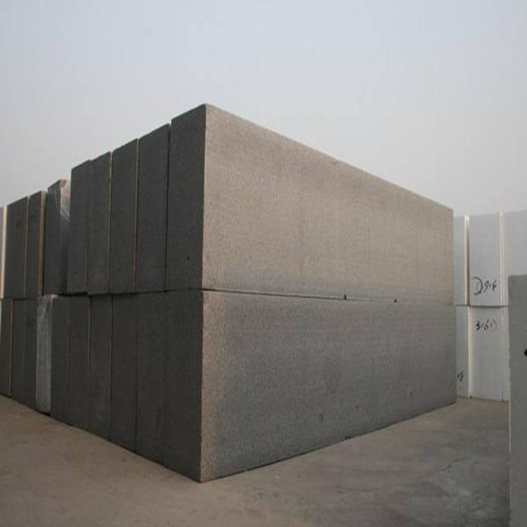 圣浩 石墨聚苯板 外墙保温板 量大价优