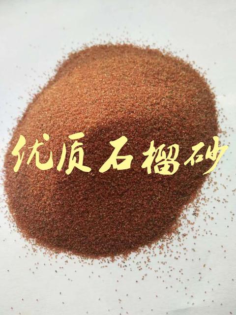 金水刀砂60、80目,陶瓷/玻璃水刀用水刀沙,优质水刀砂