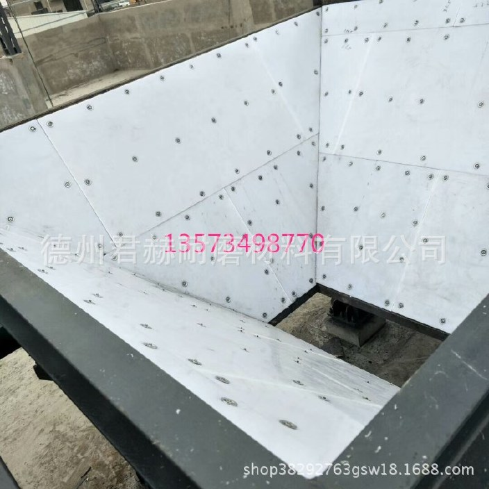 现货供应高耐磨性超高分子量聚乙烯板 超高分子量聚乙烯板材示例图7