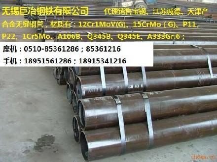 27simn液压支柱用无缝钢管    现货批发