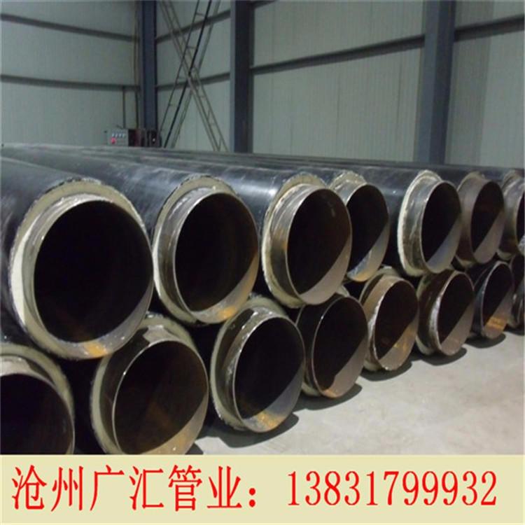 廣匯熱銷 高密度聚氨酯發泡保溫鋼管 高密度聚氨酯保溫鋼管 直埋聚氨酯發泡保溫鋼管廠家