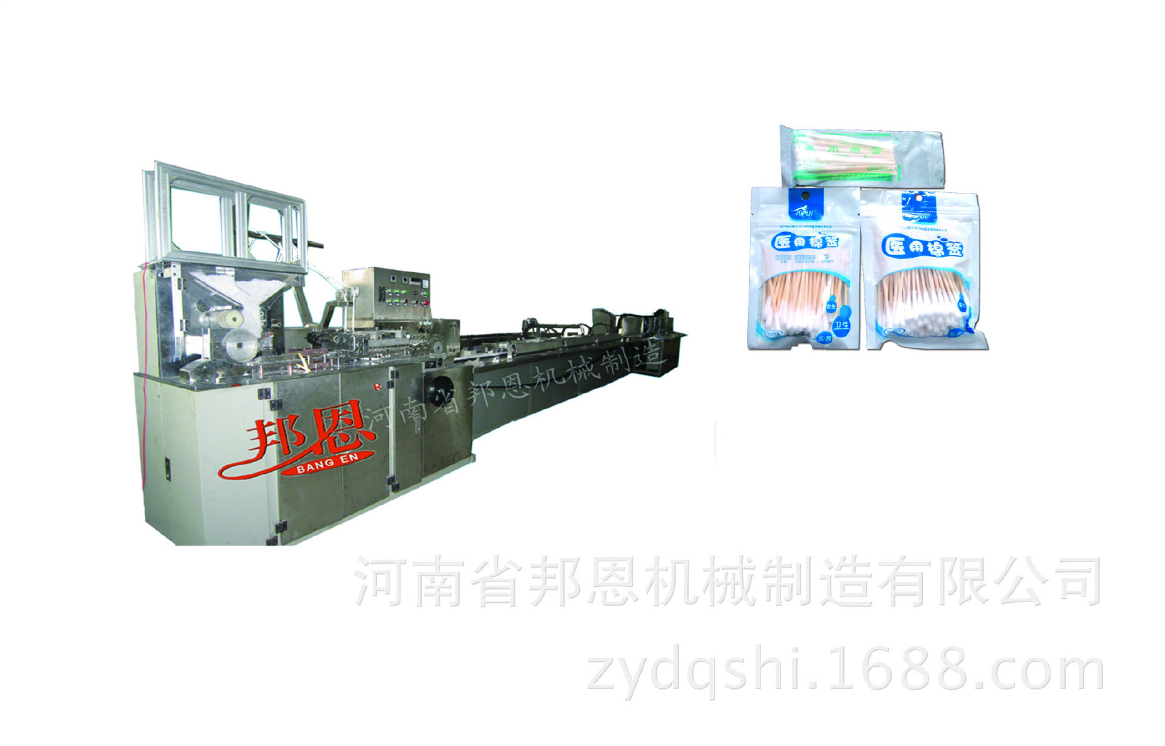 棉签机图片