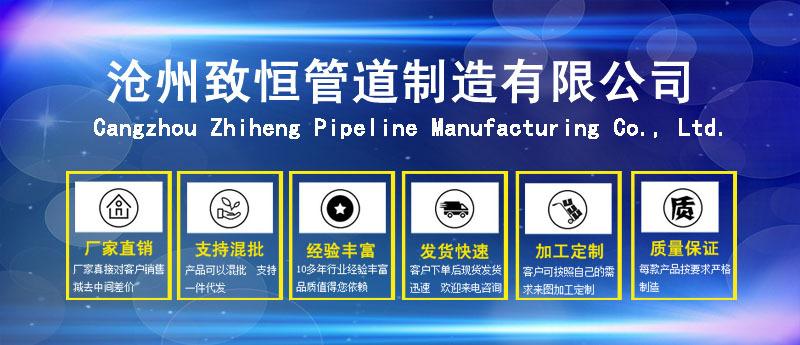 廠家直供DN600常壓人孔 常壓人孔標準 常壓人孔規格型號 常壓人孔示例圖1