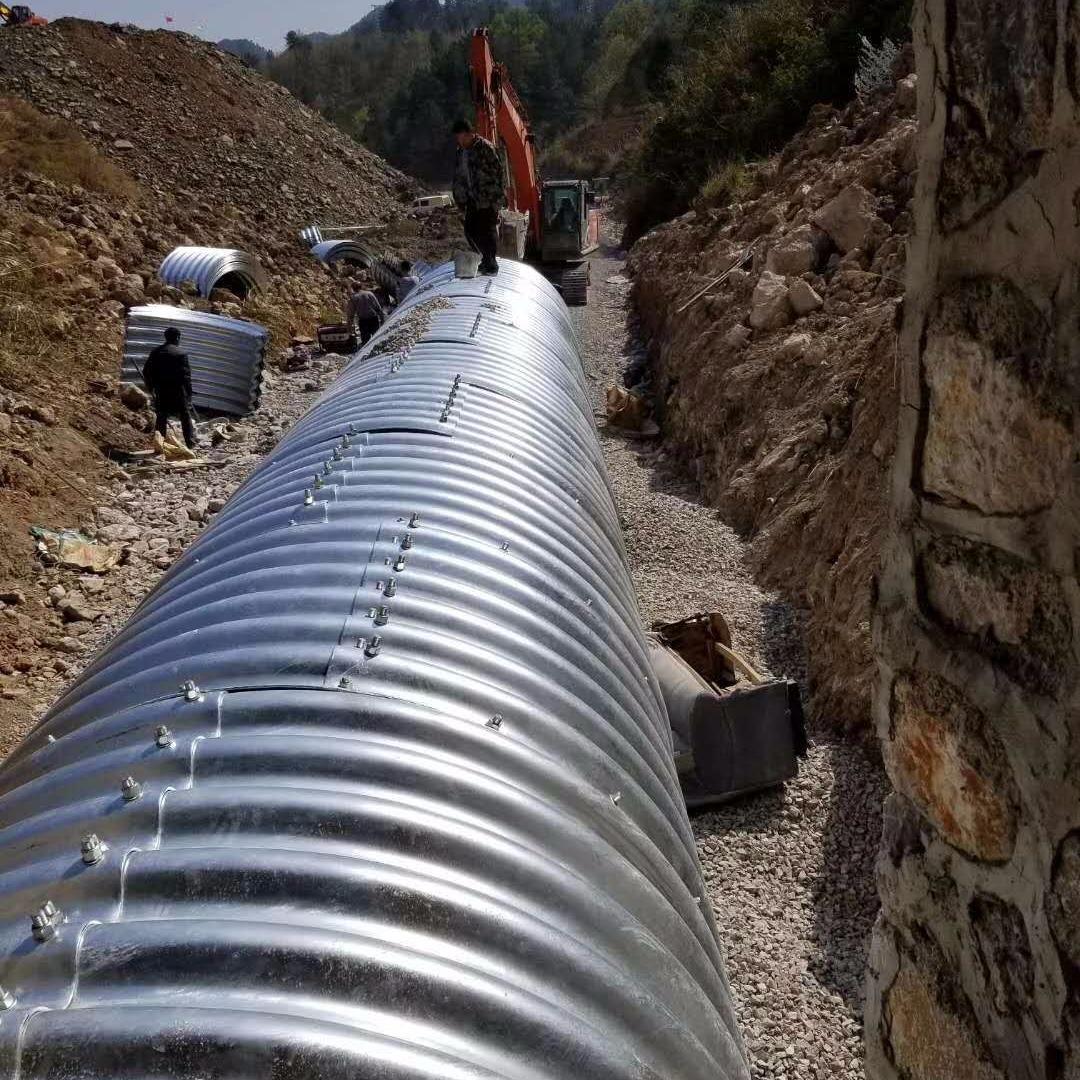 華安金屬 金屬波紋管 金屬波紋管涵 3米直徑金屬波紋管涵 4米直徑金屬波紋管涵量大價優