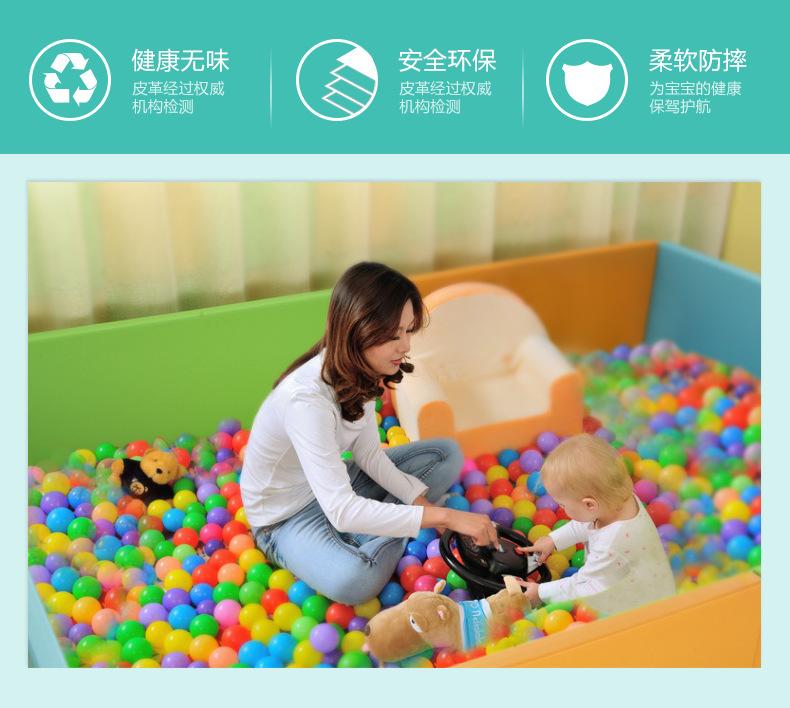 厂家批发儿童软体球池 加厚幼儿园室内围栏长方形组合软体球池示例图2