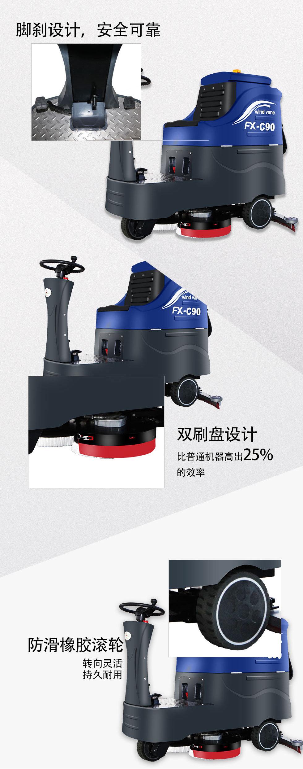 厂家直销物业小区车间用扫地机 加长型高容量续航强 驾驶式扫地车示例图8