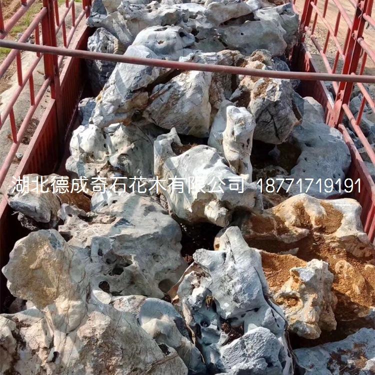 太湖石批发太湖石价格太湖石示例图9