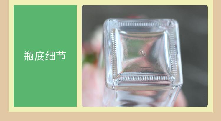 無火香薰家用瓶室內廁所散香器從小號到大號香薰玻璃長四方瓶示例圖7
