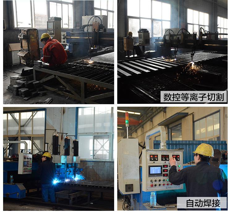 厂家直销铝合金升降机 铝合金升降平台 8米升降机示例图18