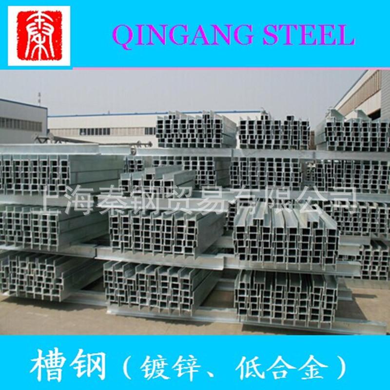 秦钢槽钢  现货热卖Q345B槽钢 幕墙专用示例图28