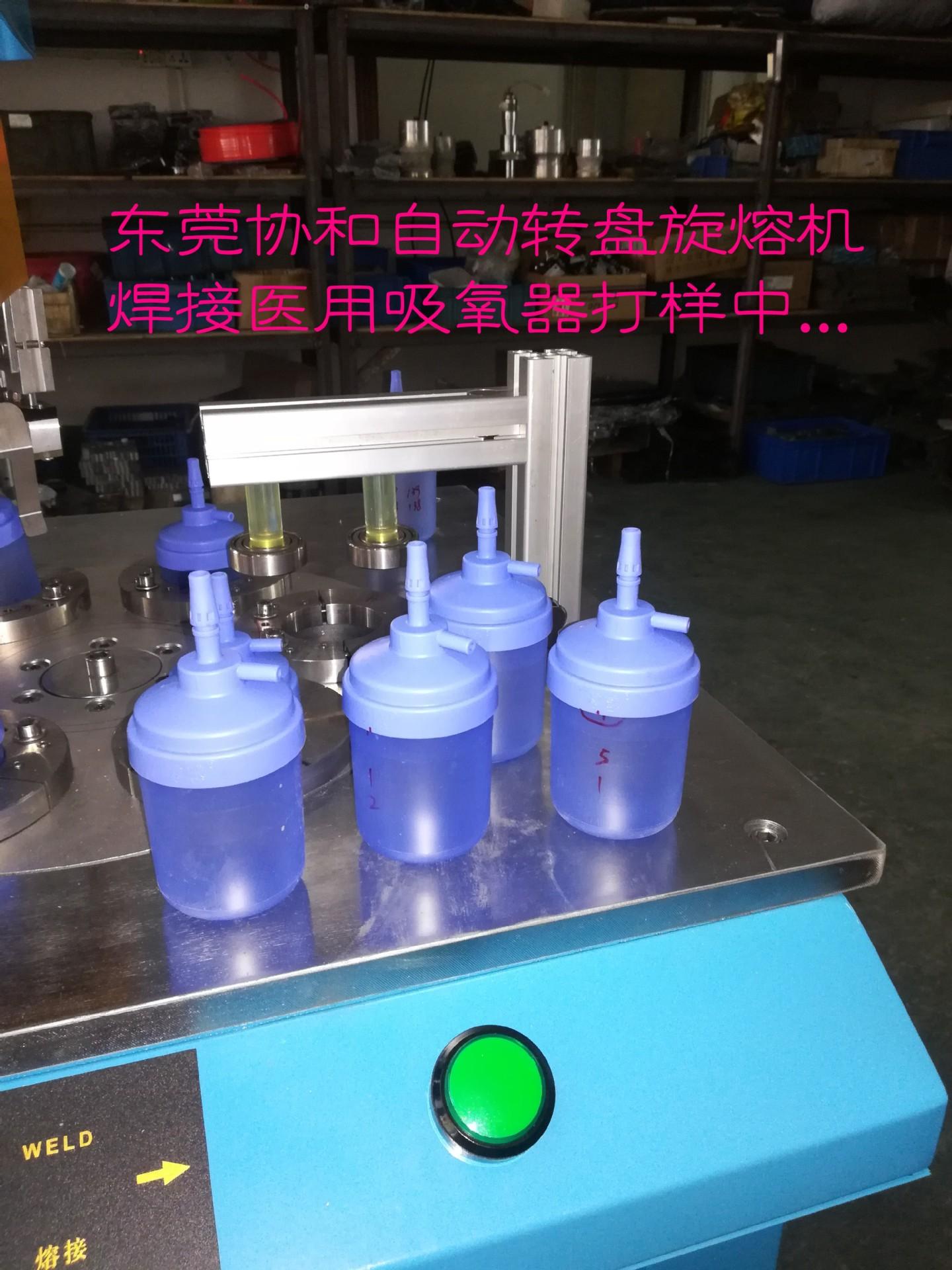 定位旋熔机协和生产厂家地址在哪里 高端定位PLC触摸屏式旋熔机示例图9