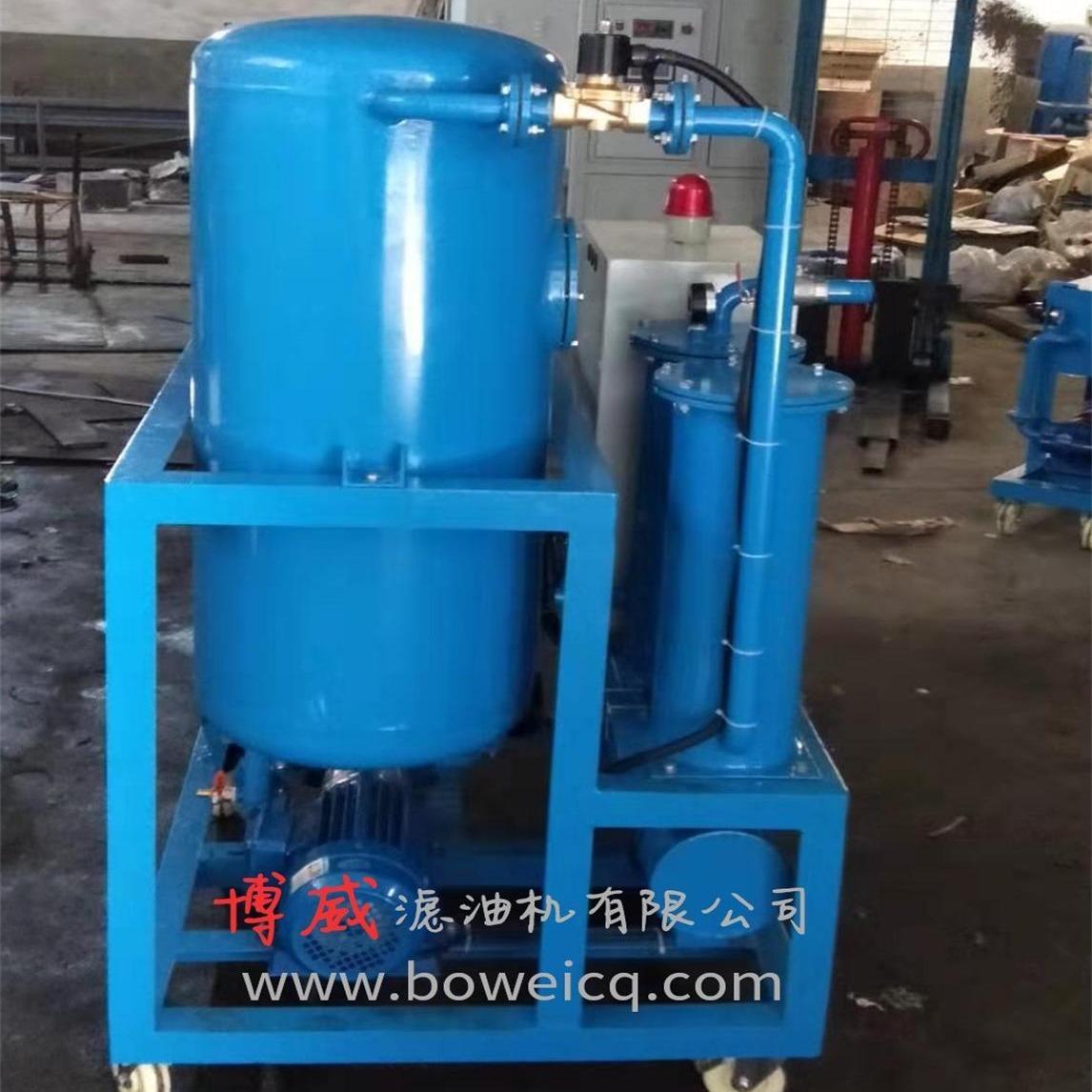 批发重庆博威供应重庆博威JYC小型滤油机  滤油机 滤油机厂家
