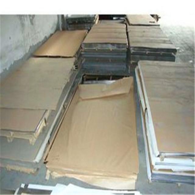 不銹鋼板-不銹鋼卷-不銹鋼鋼帶-不銹鋼槽鋼-不銹鋼圓鋼-不銹鋼H型鋼-不銹鋼扁鋼-不銹鋼棒-不銹鋼角鋼-不銹鋼圖片