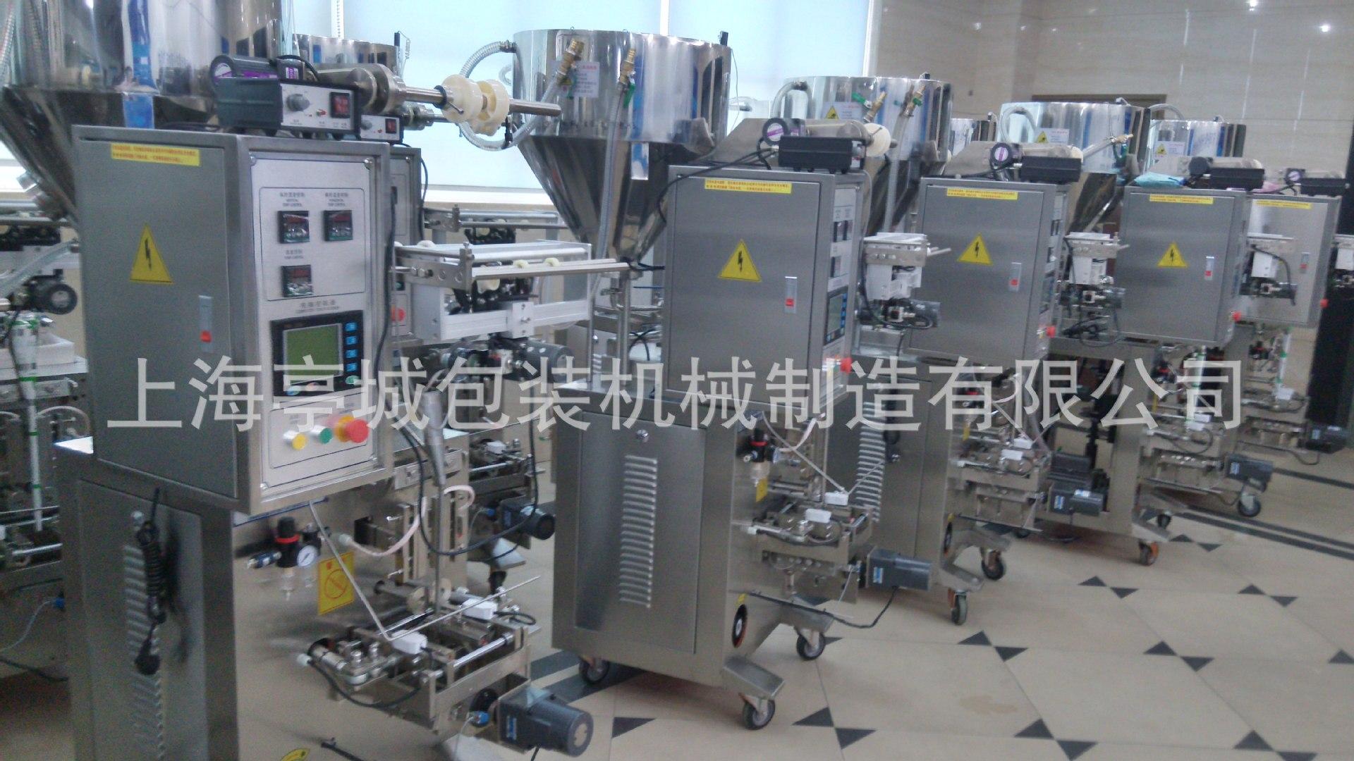 厂家供应全自动超声波无纺布粉剂包装机 颗粒无纺布超声波包装机示例图12